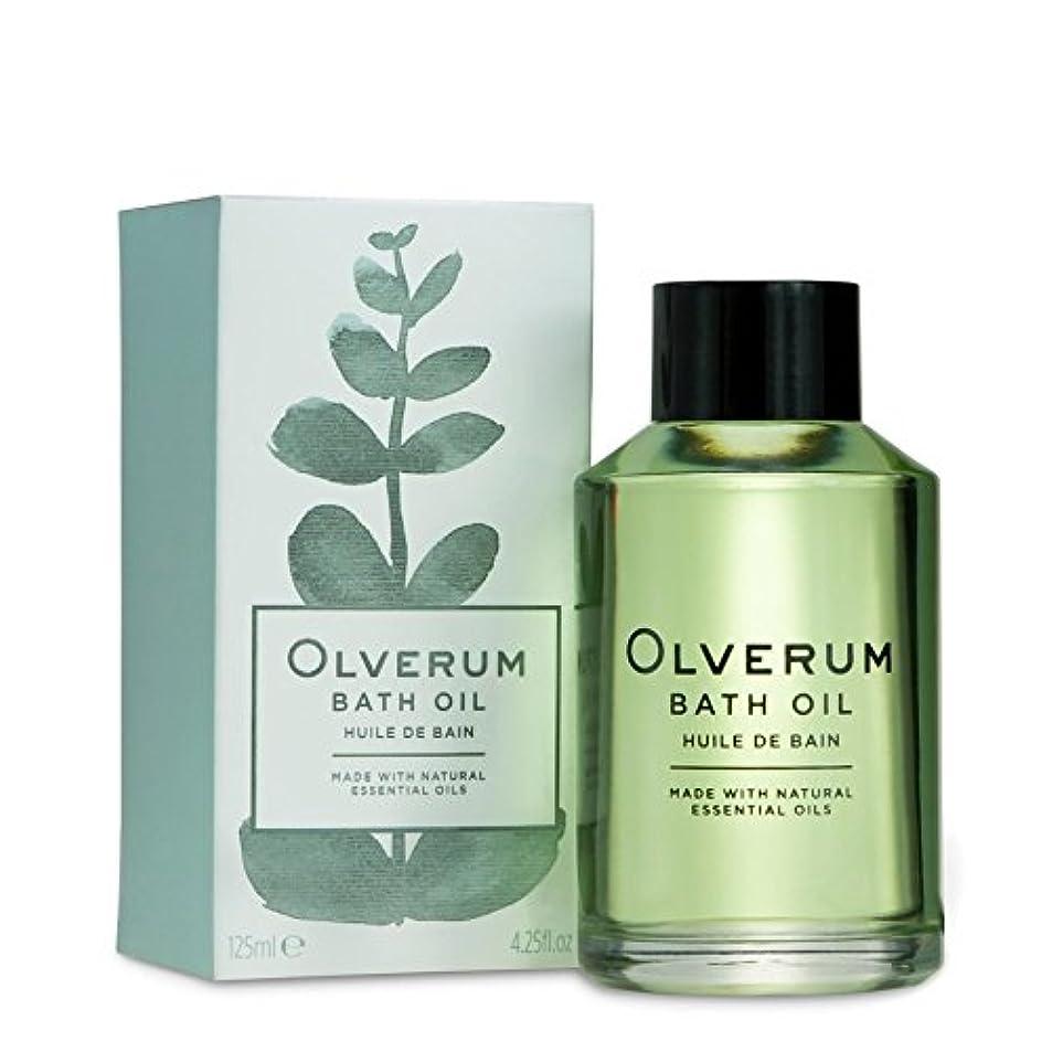 独立した作詞家村Olverum Bath Oil 125ml - バスオイル125ミリリットル [並行輸入品]