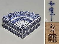 加藤和峰(造)祥瑞扇面香合 共箱 共布 茶道具 現代工芸 香道具 b6880k コレクション