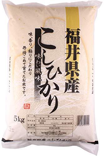 【精米】福井県産 こしひかり 10kg(5kg×2袋) 令和元年度産 送料無料 おこめ お米【福井県産 コシヒカリ 10キロ 】