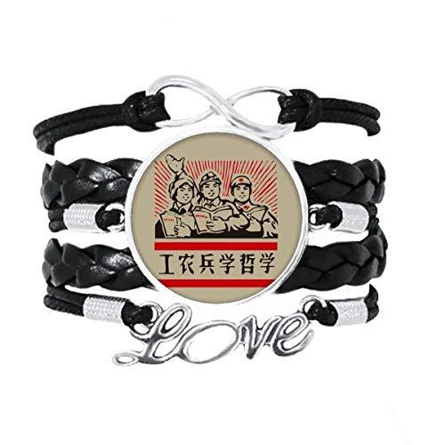OFFbb-USA China Red Educativa Propaganda Industria Pulsera Amor Accesorio Torcido Cuero Cuerda de tejer Pulsera Regalo