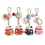 Amosfun Lot de 4 porte-clés pour chat porte-bonheur Maneki Neko Fortune pour sac à main de voiture (Rouge, rose, bleu, orange)