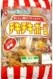 ニッポンハム チキチキボーン おいしい骨付きフライドチキン 1kg×2袋 要冷蔵