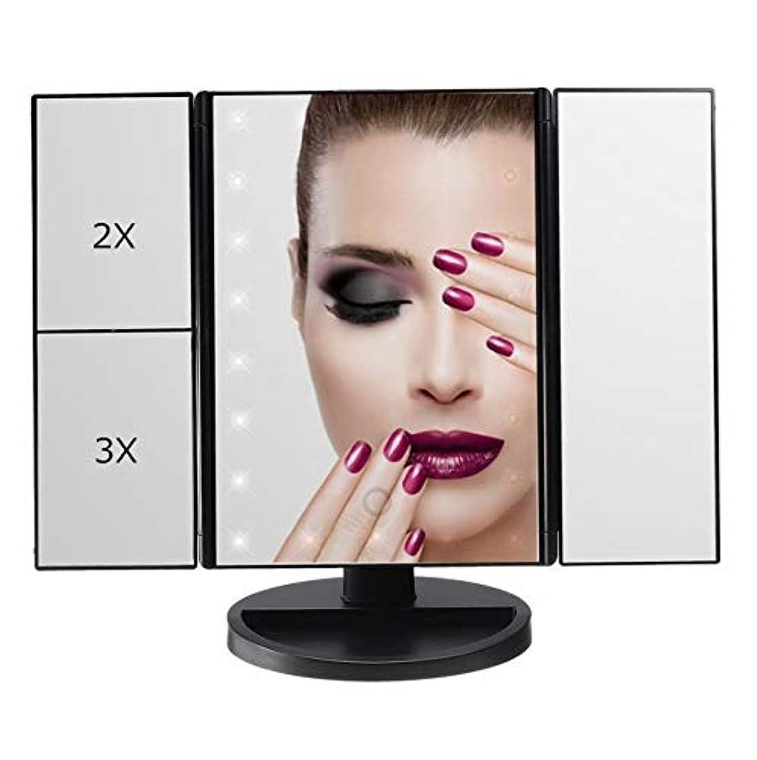 バインド作詞家無し化粧鏡、光が付いている三つ折りの軽い化粧鏡は軽い化粧ギフトを導きました (Color : ブラック)