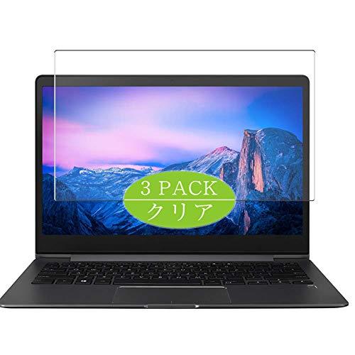 VacFun 3 Piezas HD Claro Protector de Pantalla Compatible con ASUS ZenBook 13 UX331 / UX331UA / ux331ual / ux331un / ux331u 13.3', Screen Protector Protectora (Not Cristal Templado) New Version