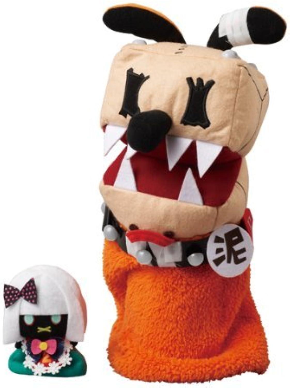 Dog puppet troupe curry set (japan import)