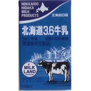 北海道日高乳業 北海道3.6牛乳 1000ml 「常温保存可能品」 ×10セット