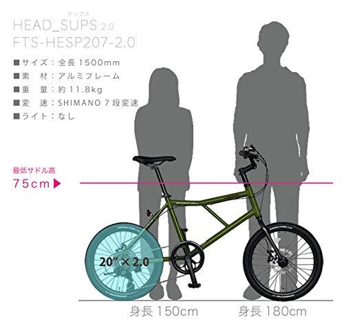 HEAD(ヘッド)『ファットバイクSUPS2.0』