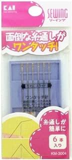 ワンタッチ針セット(6本) KM3004