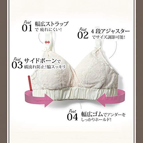 SweetMommy日本製授乳ブラジャーショーツ上下セットふわふわエアリー接結素材オーガニックコットン100%コットン刺繍ノンワイヤー取り外し可能パッド付きローズLセット