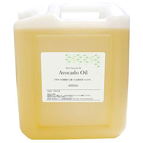 アボカドオイル 4000ml(業務用)アボカド油 ベースオイル 植物性オイル キャリアオイル マッサージオイル エステ プロ用 ベースオイル