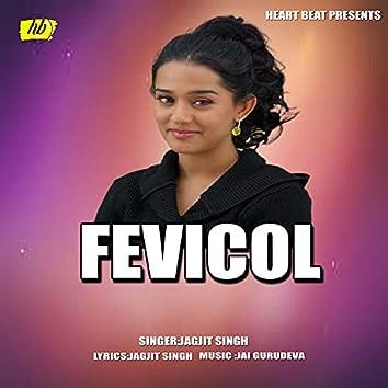 Fevicol (Hindi Song)