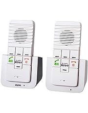 朝日電器(ELPA) 屋内用ワイヤレス インタ-ホン (双方向に通話可能) 配線不要 充電式 WIP-5150SET