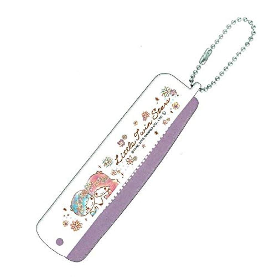 【リトルツインスターズ】折りたたみブラシ&コーム(キキ&ララ) 865507