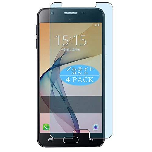 VacFun 4 Piezas Filtro Luz Azul Protector de Pantalla, compatible con Samsung Galaxy On7 2016 G6100 J7 Prime, Screen Protector Película Protectora(Not Cristal Templado) NEW Version