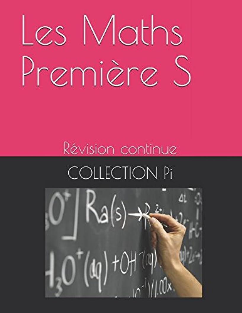 アマチュアオーバーヘッド駅Les Maths  Première S: révision continue