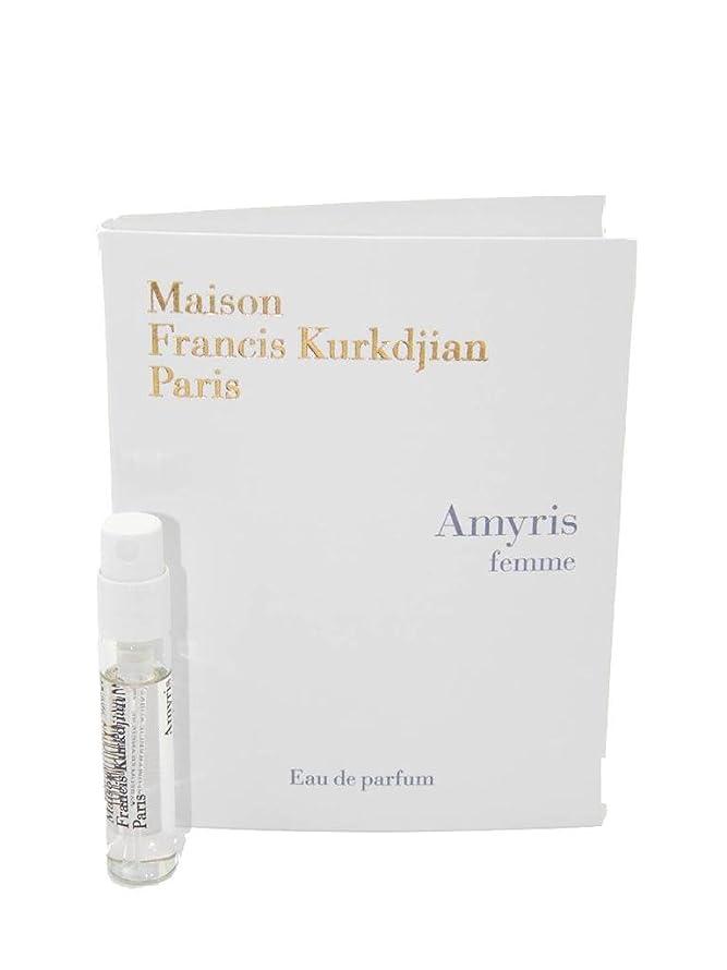 求人ありふれた想定Maison Francis Kurkdjian Amyris Femme EDP Vial Sample 2ml(メゾン フランシス クルジャン アミリス ファム オードパルファン 2ml)[海外直送品] [並行輸入品]