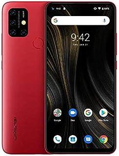 UMIDIGI Power 3 SIMフリー スマートフォン 本体 Android デュアルSIM 【 au 使えます 】 (Red レッド)
