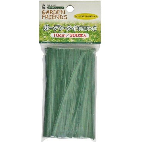 ガーデンフレンズ ガーデンタイ 300本 緑色 10cm