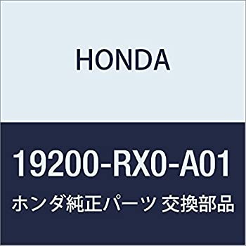 Genuine Honda 19200-5J0-A01 Water Pump