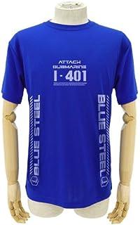 蒼き鋼のアルペジオ -アルス・ノヴァ- 蒼き鋼イ401ドライTシャツ コバルトブルー サイズ:M
