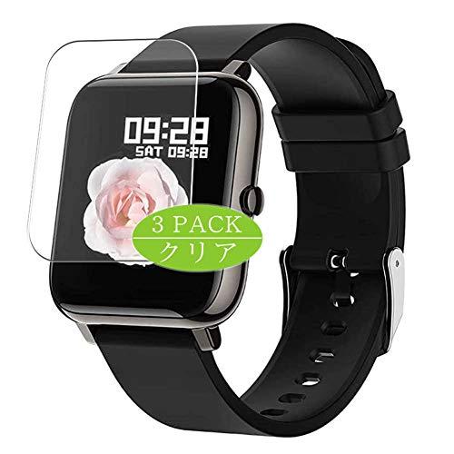 VacFun 3 Piezas Claro Protector de Pantalla, compatible con SKMEI P22 1.4' Smartwatch Smart watch, Screen Protector Película Protectora(Not Cristal Templado)