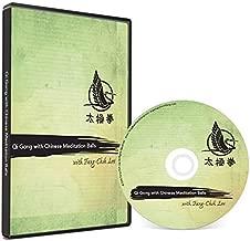 TAI CHI & QI GONG Master Qi Gong Balls DVD for Beginners The Daily Path to Health, Martial Arts, QI, Meditation Balls