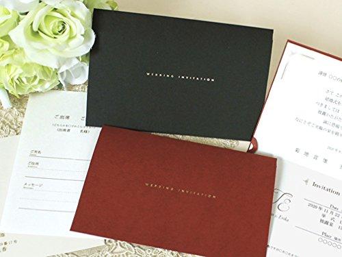 スタイリッシュ招待状セット【印刷なし・手作りキット】 (ブラック)