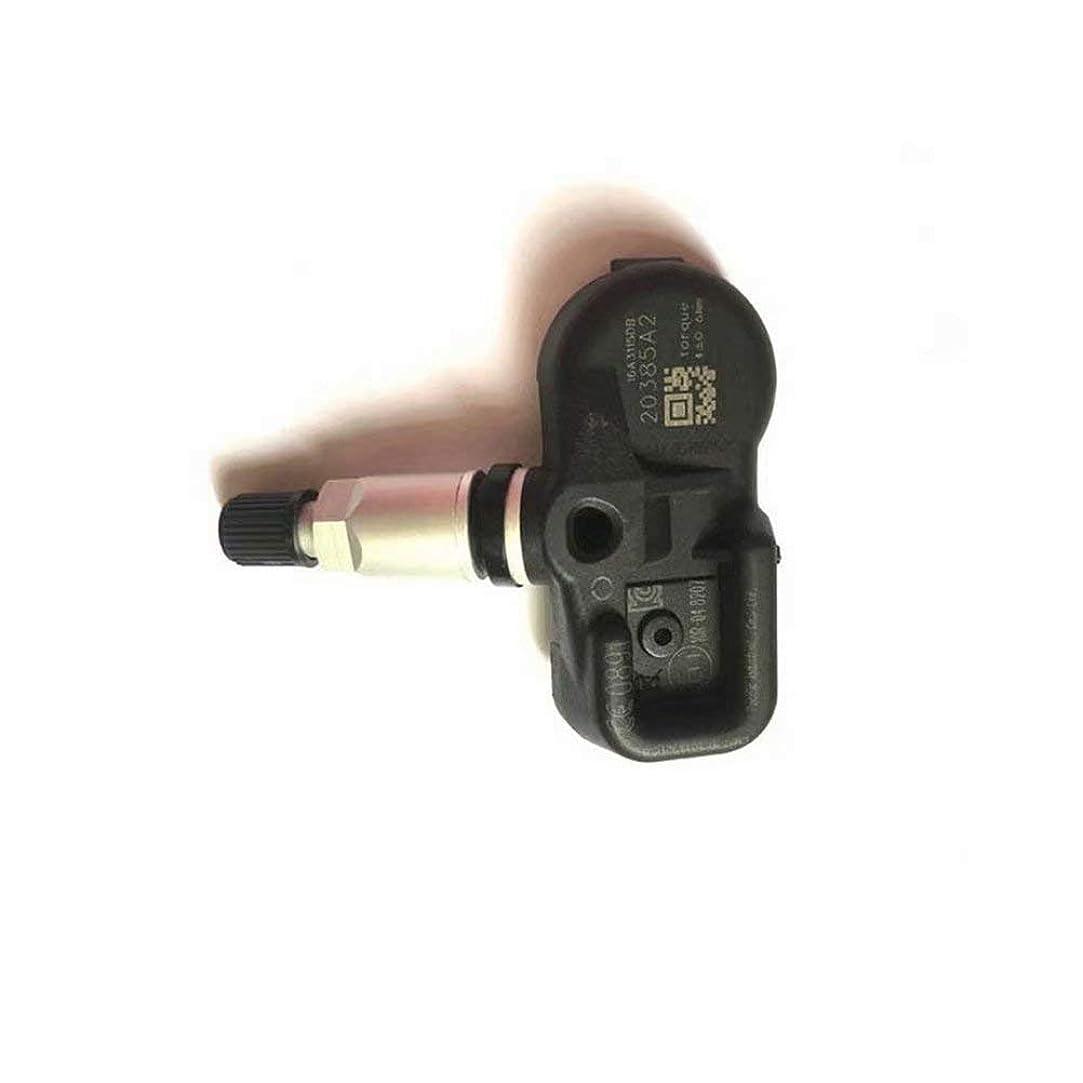 電気陽性画面関係タイヤ圧力監視システム (TPMS) センサー OE# 42607-30071 トヨタ用