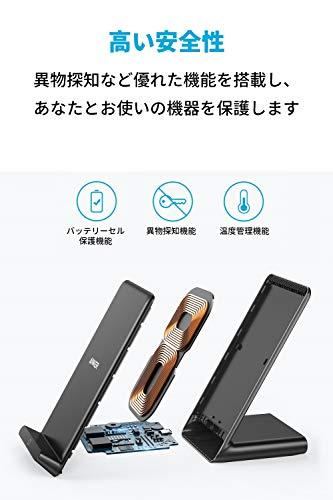 AnkerPowerWave10Stand(改善版)ワイヤレス充電器Qi認証iPhone12/12ProGalaxy各種対応最大10W出力(ブラック)