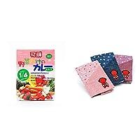 [2点セット] 天領食品 野菜だけのカレー 【甘口】 (1食分)・おねがいさるぼぼ カードケース【ピンク】