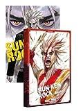 Sun-Ken Rock - Volume 01 + carnet offert