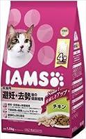 アイムス 成猫用 避妊・去勢後の健康維持 チキン 1.5kg×6個【まとめ買い】