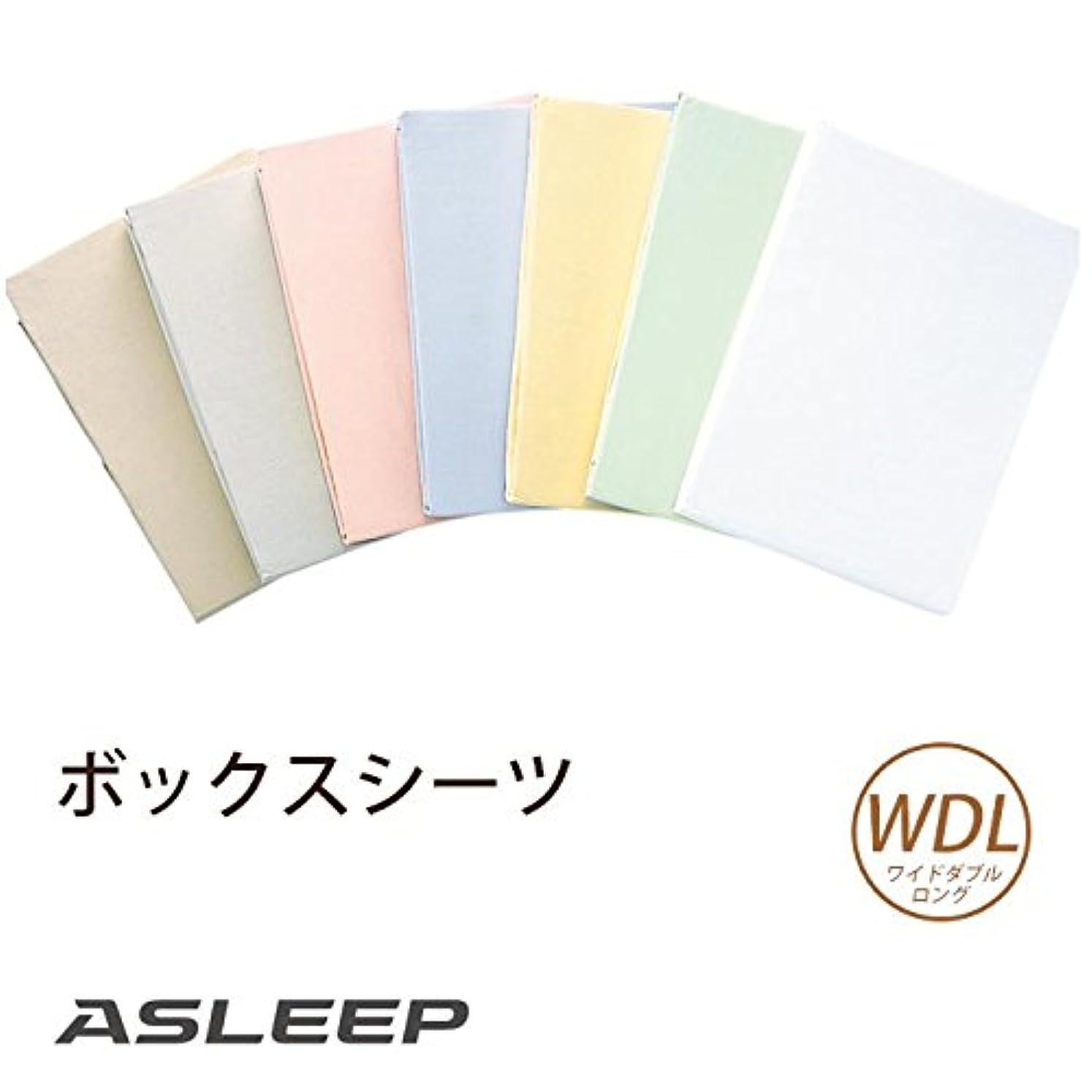 レザー多くの危険がある状況概要ASLEEP(アスリープ) ボックスシーツ ワイドダブルロング 高さ30cm/ピンク