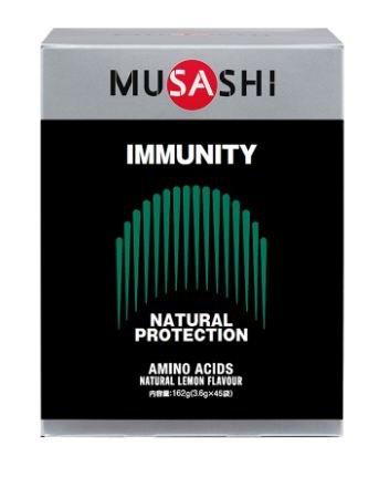 MUSASHI IMMUNITY スティック 3.6g×45本 ムサシ イミュニティ 45袋