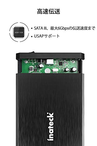 『Inateck 2.5/3.5インチ USB3.0 HDD外付けケース SATA(SATA-I/II/III)にサポート UASP超高速データ転送モードに対応 アルミ製,FE3001』の3枚目の画像