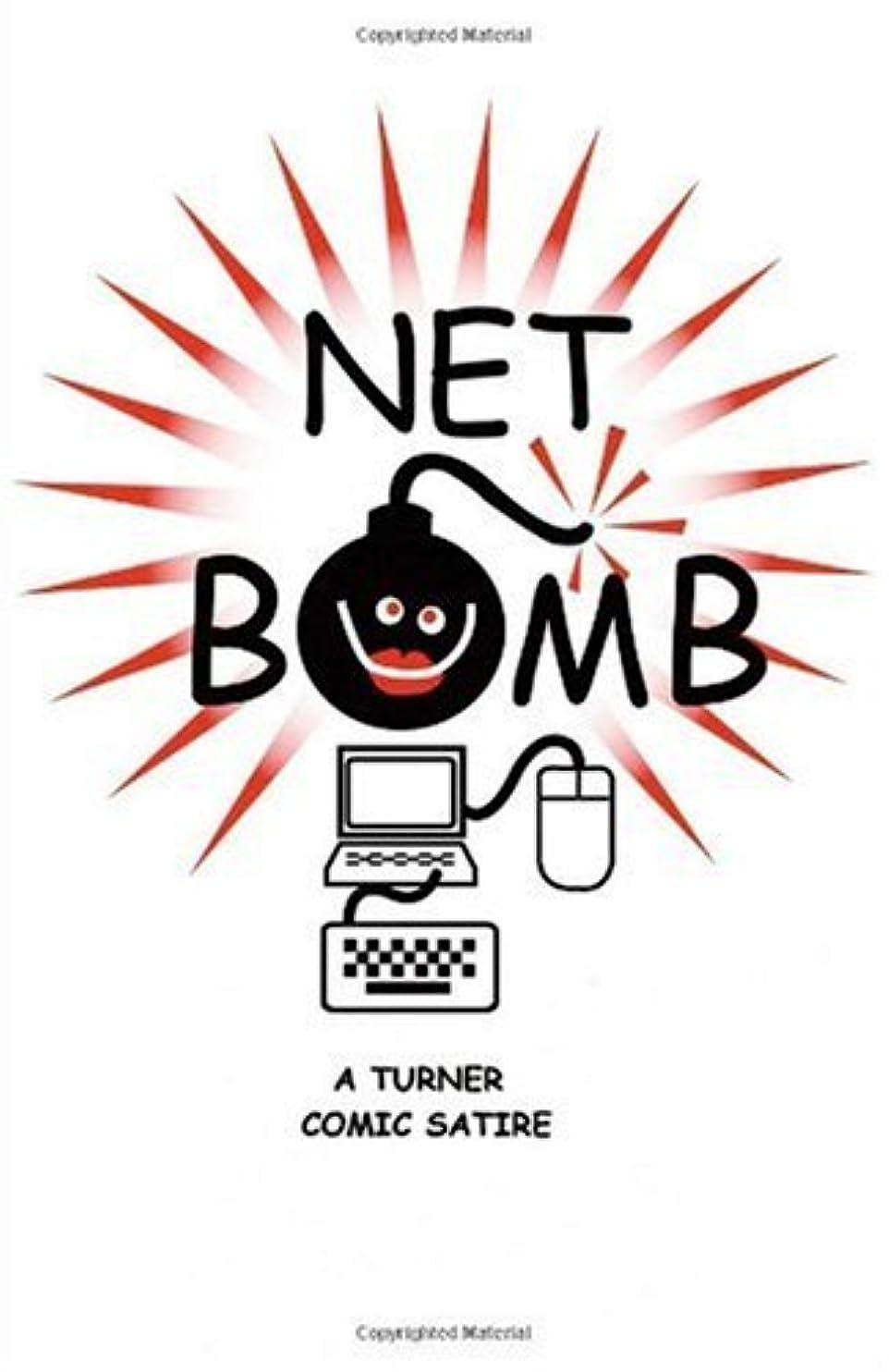 第二関数再生Net Bomb