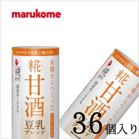 マルコメ プラス糀 甘酒 豆乳ブレンド カートカン 125ml×18本入【×2ケース:合計36本】