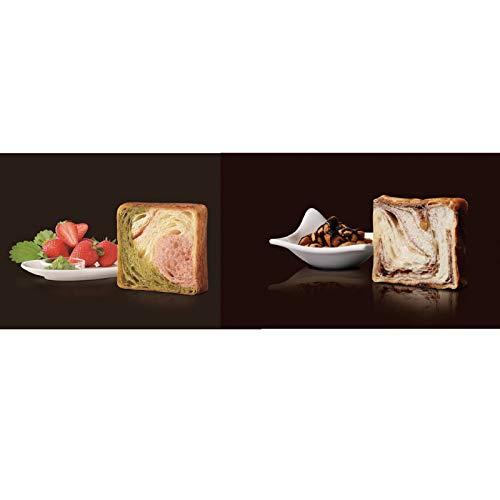 【グランマーブル】マーブルデニッシュ 2斤セット GRAND MARBLE KYOTO 京都 (京都三色+ショコラ・ショコラ)