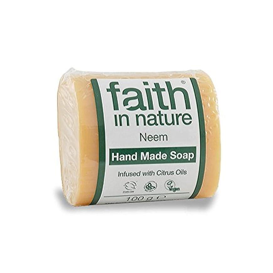 明快講義アレルギー性Faith in Nature Neem & Propolis Soap 100g (Pack of 2) - 自然ニーム&プロポリス石鹸100グラムの信仰 (x2) [並行輸入品]