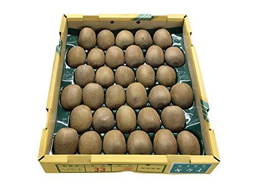 福岡県産 キウイフルーツ(ヘイワード) 30〜33玉入り箱