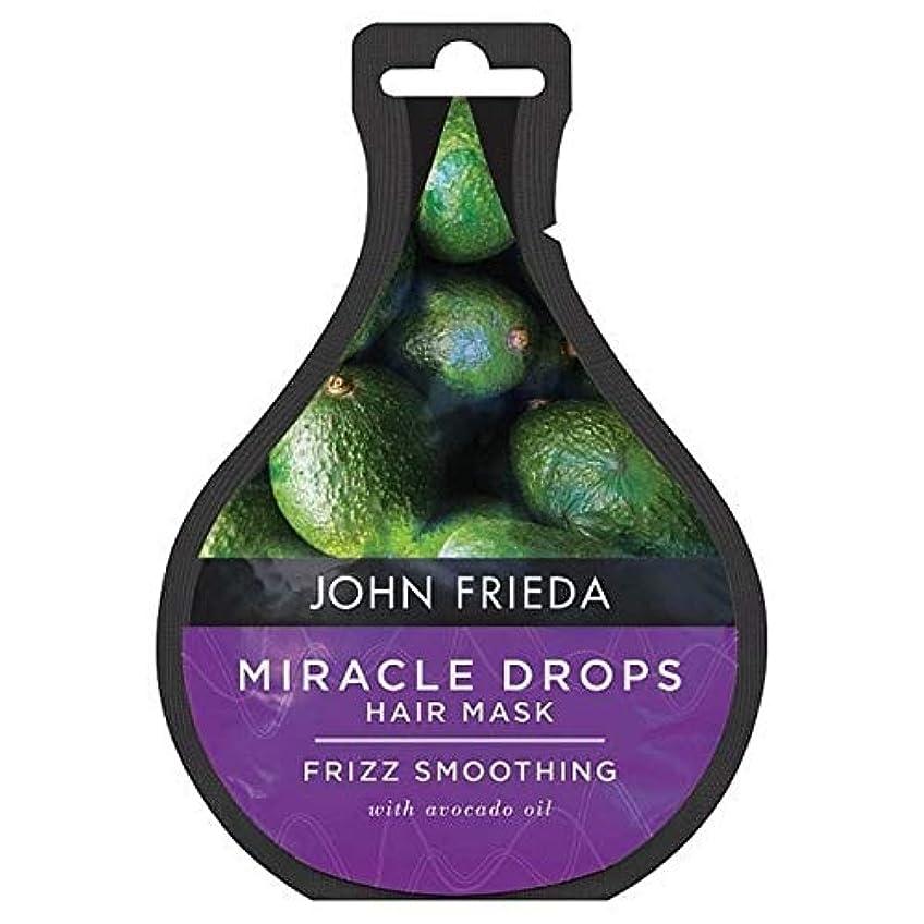 驚かす重要軽食[John Frieda ] ジョン?フリーダ奇跡が縮れ容易に25ミリリットルのために低下し - John Frieda Miracle Drops for Frizz Ease 25ml [並行輸入品]