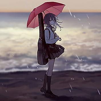 雨宿りと君の気持ち (feat. YOCO)