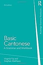 Basic Cantonese (Grammar Workbooks)