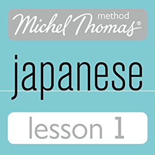 Michel Thomas Beginner Japanese, Lesson 1 cover art