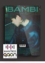 Exo Baekhyun - Bambi [Photobook Night Rain ver.] (3º mini álbum) [pré-pedido] CD + álbum de fotos + pôster dobrado + outro...