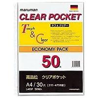 (まとめ) マルマン クリアポケットリーフ A4タテ 30穴 L460F 1パック(50枚) 【×5セット】