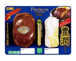 日本ハム プレミアムハンバーグ豊潤デミグラスソース166gX10袋 冷蔵食品