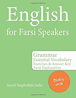 English for Farsi Speakers: Grammar Essential Vocabulary Exercises & Answer Key Farsi Explanation