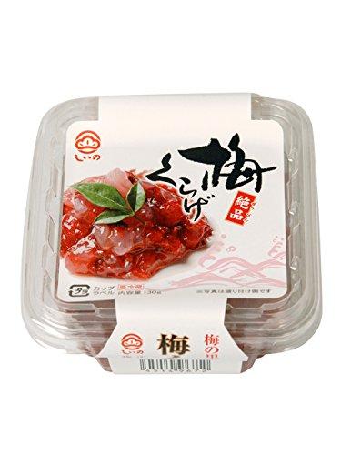 【メーカー直送】 しいの食品 梅くらげ カップ 130g おつまみ ご飯のお供 珍味