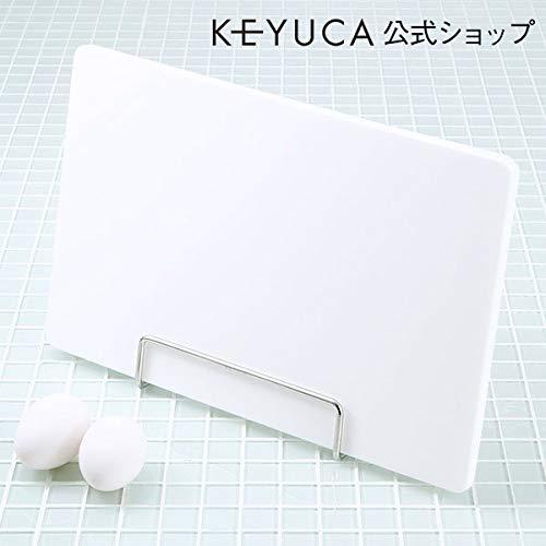 KEYUCA(ケユカ)『まな板スタンド スリム』